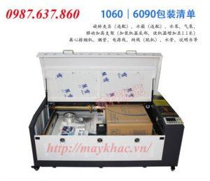 Máy khắc laser 9060 An Khánh