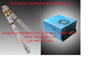 chi-tiet-may-laser-3020