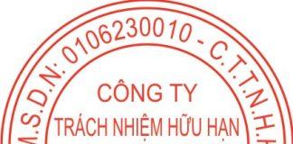 Logo công ty An Khánh