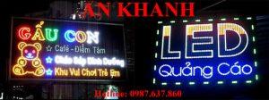 may-khac-an-khanh