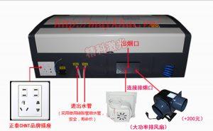 may-laser-3525
