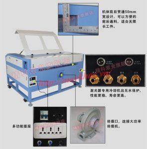 may-khac-hoa-van-go-laser-1390