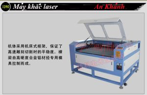 may-khac-laser-kho-lon-1390