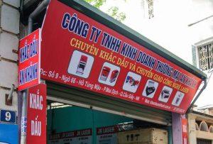Giá máy khắc dấu tại An Khánh