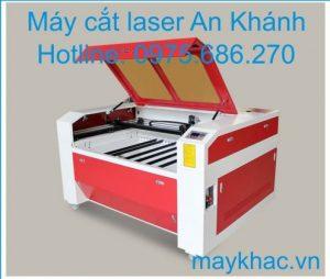 Máy khắc dấu laser