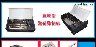 Ở đâu bán máy khắc laser 6040 giá tốt nhất