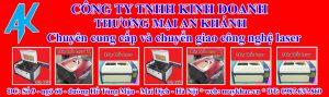 Đơn vị bán máy khắc laser An Khánh