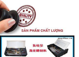 Chất lượng máy cắt laser Trung Quốc