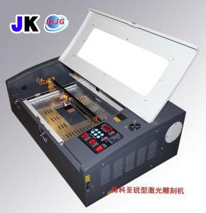Máy khắc laser 3020 tại An Khánh