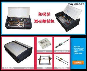 Máy khắc laser 3525 tại An Khánh