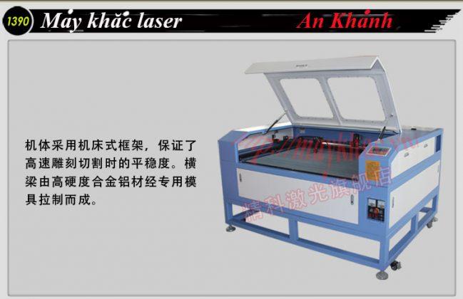 Máy khắc laser khổ lớn 1390