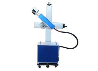 Máy khắc laser fiber kim loại – Form 4