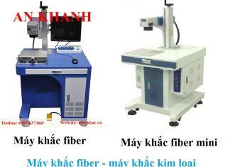 5 ưu điểm của máy khắc kim loại công nghệ Laser Fiber